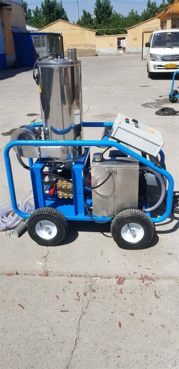 350公斤热水高压清洗机