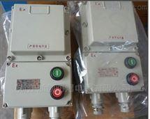 BQC53BQC53-16A电动机启动保护器