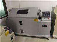 涂膜金属耐腐蚀测试机