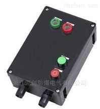 BQD8050-25/380防爆防腐电磁启动器