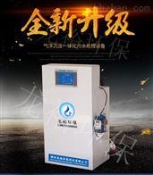 北京美容整形机构污水处理装置
