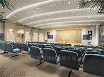 广西商务办公厅、多功能厅吸音板