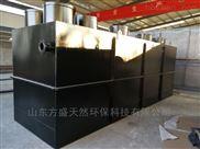专业生产代加工-屠宰污水处理设备