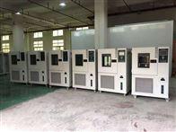 标准型号规格高低温试验箱