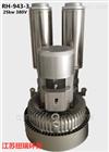 11kw超声波清洗设备三相高压风机