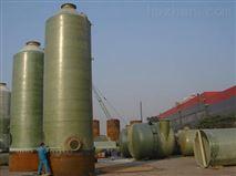 太原玻璃钢尾气吸收塔-废气吸附设备-定制
