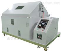 標準鹽水噴霧測試箱