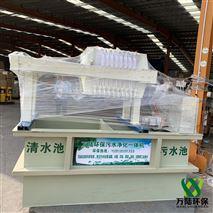 六安市处理小型工厂污水水墨设备