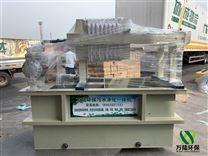 亳州市供应电镀污水处理油墨设备