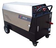 HCF17/11电加热型高压热水清洗机
