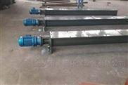 耐高溫螺旋輸送機的使用維護和應用範圍