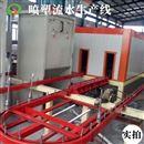 河南喷塑喷漆输送生产流水线生产厂家