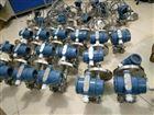 单法兰液位变送器的技术指标