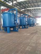 FL-HB-GL颗粒状石英砂过滤器设备供应商厂