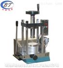 供应SDY-30手电一体粉末压片机