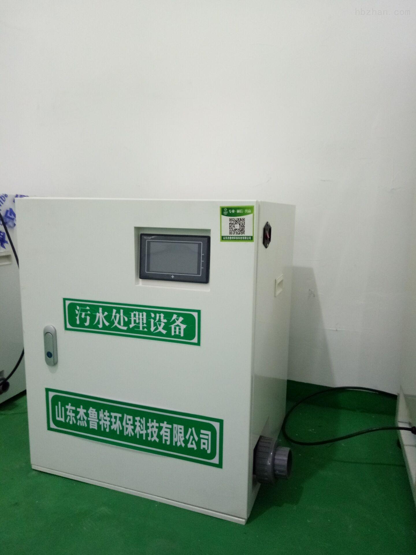 A/O-组合填料一体化污水处理设备定制
