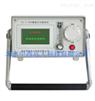 SF6微量水分測試儀庫號:M25849
