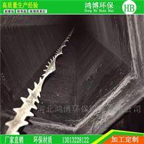 易清灰耐腐蚀不锈钢阴极线木炭厂放电效果大