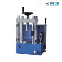 上海新諾牌  手動電動粉末實驗室壓片機