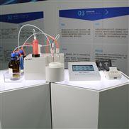 自动水分测定仪