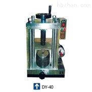 天津科器 電動粉末壓片機指針顯示