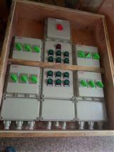 电伴热带防爆温控箱