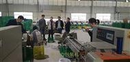 广西沃柑包装机