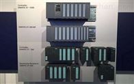 S7-1500plc模块CPU西门子6ES7592-2AX00-0AA0