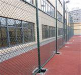 体育球场围栏网A内江学校操场防护栏