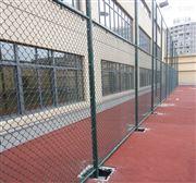 体育场围网球场围栏A敖汉旗篮球场防护网