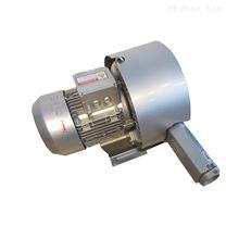 一体化污水处理设备专用高压鼓风机