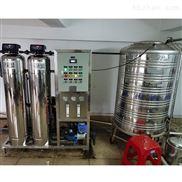 纯净水处理设备 直饮水设备 反渗透装置