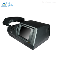 荧光光谱仪技术规格说明书