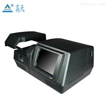 熒光光譜儀技術規格說明書