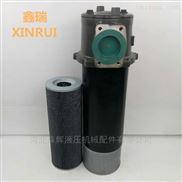 濾油器 RFB-800 PZU-800 磁性回油過濾器