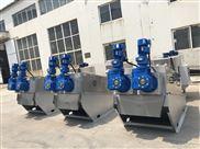 污水池污泥脱水机叠螺式水处理设备