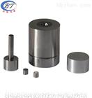 BTHJ压片机硬质合金模具