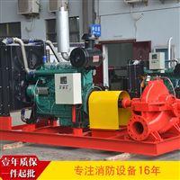 高性能柴油机消防泵