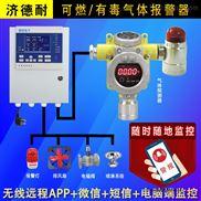 工业用氧气检测报警器,可燃气体报警仪