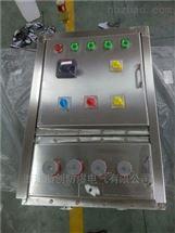 钢板焊接防爆照明配电箱