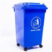 50L小号 塑料垃圾箱,环卫垃圾桶-生产厂家