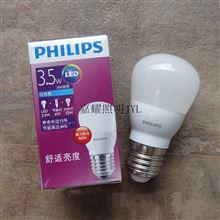 飞利浦恒亮型LED小球泡3W3.5W5W6.5W8W