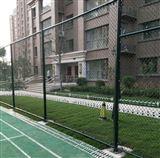 AAAAA球场护栏网A羽毛球场围栏厂家批发销售