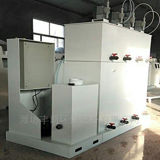 化妆品科研室一体化污水处理设备厂家