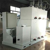 FL-HB-660化装品科研室一体化污水处置装备厂家