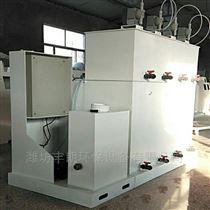 FL-HB-660化妆品科研室一体化污水处理设备厂家