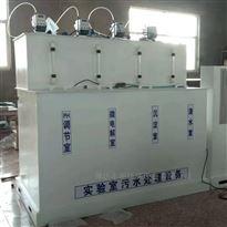 FL-HB-110潍坊医药实验一体化污水处理设备