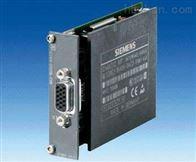 西门子RS232通讯模块CM1241