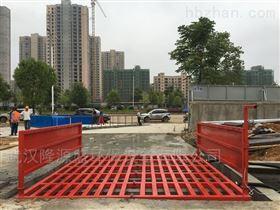 汉寿建筑工地洗车机冲洗设备平台