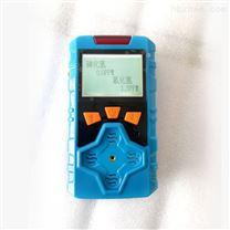 漏H2檢測儀 氫氣報警器檢測範圍